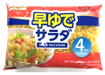 Quick Macaroni 16 oz